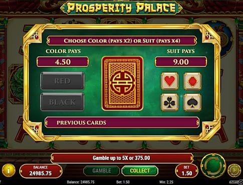 Риск-игра в слоте Prosperity Palace